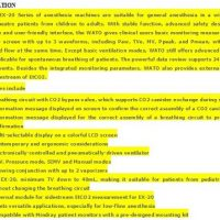 anesthesia system specs